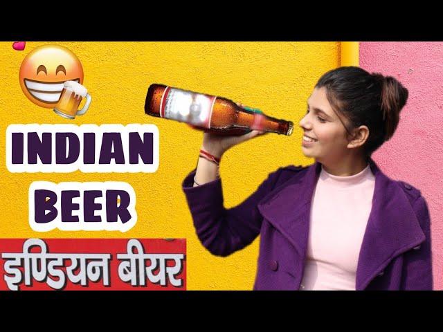 INDIAN BEER    Even Children can Drink !! Desi Bee